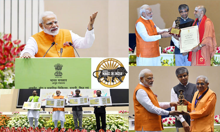 Prime Minister confers Yoga Awards