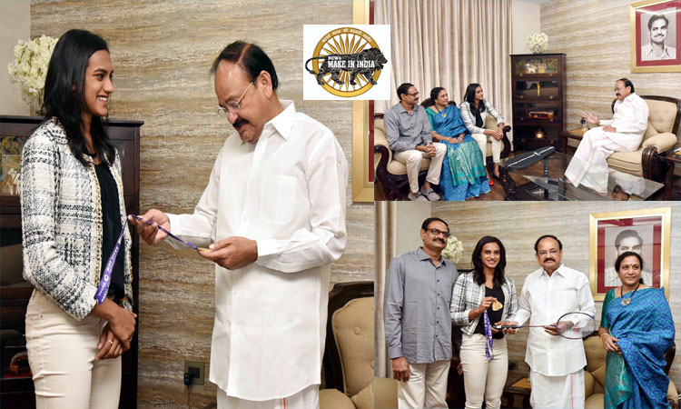 PV Sindhu is the pride of the nation : M. Venkaiah Naidu