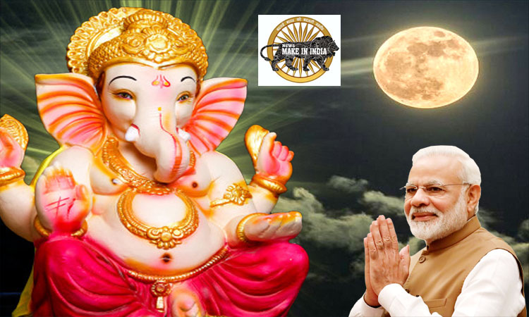 PM greets the people on the occasion of Ganesh Chaturthi