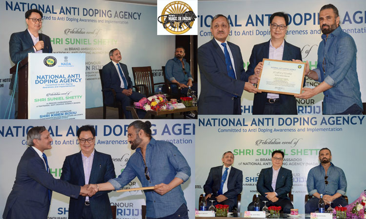 Shri Kiren Rijiju Calls for Rigorous Campaign to Bring Awareness About Doping