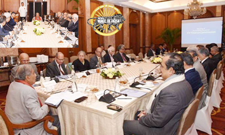 Fifth meeting of the Economic Advisory Council of the Fifteenth Finance Commission