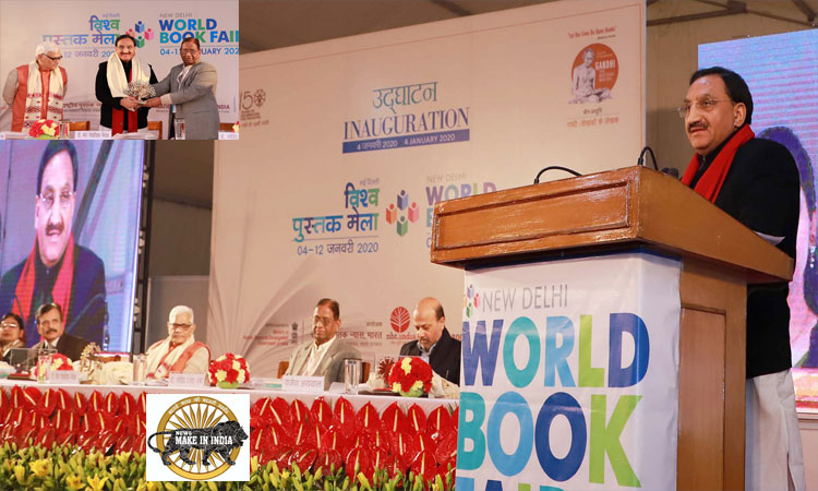 Union HRD Minister inaugurates the 28th edition of New Delhi World Book Fair 2020