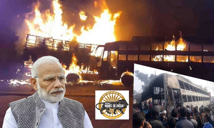 PM condoles loss of lives due to road accident in Kannauj, UP