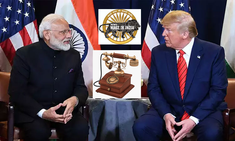 PM talks to the President of United States, Donald Trump