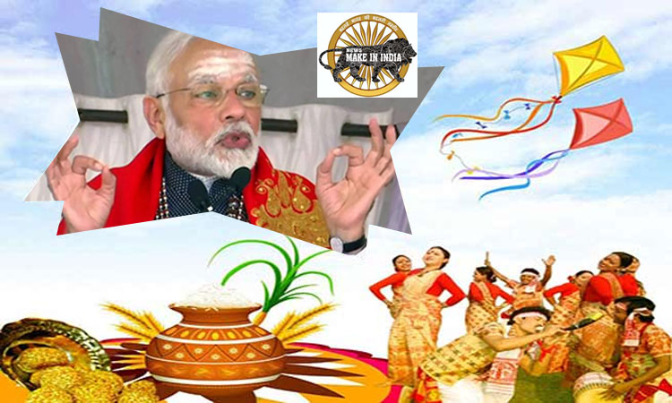 PM greets people on the occasion of Lohri