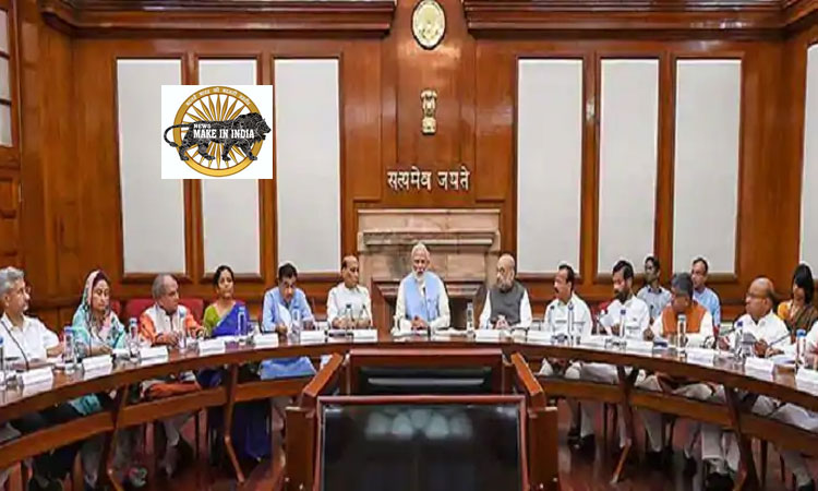 Important decisions in the Union Cabinet meeting