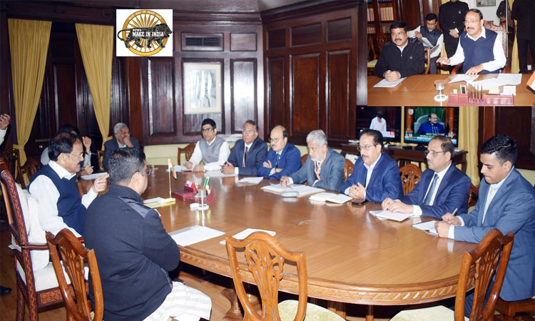 Vice President interacts with Petroleum Minster