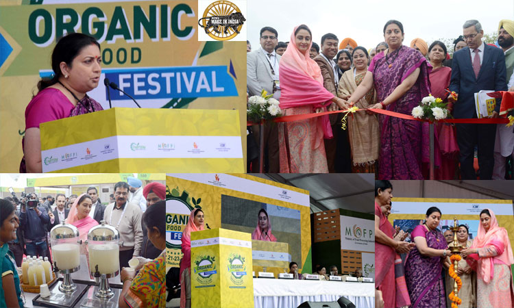 Organic Food Festival was inaugurated by  Harsimrat Kaur and Smriti Zubin Irani,
