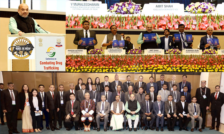 Shah inaugurates two-day BIMSTEC 'Conference on Combating Drug Trafficking