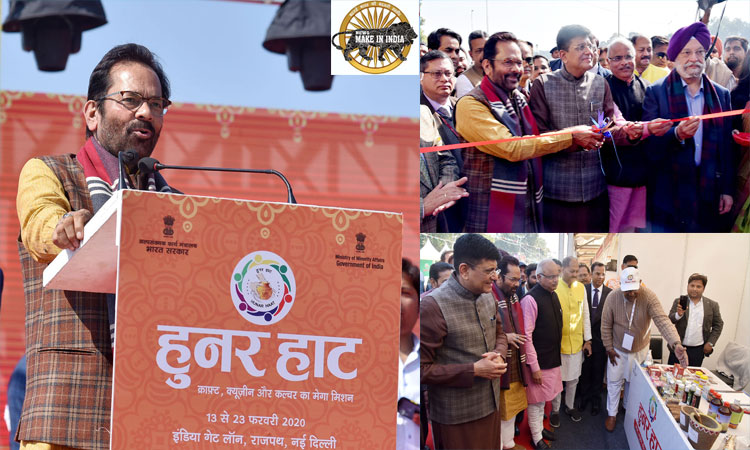 Inaugurate 20th Hunar Haat at India Gate Delhi