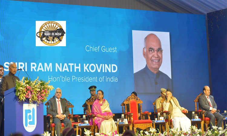 Golden Jubilee celebrations of National Institute of Bank Management, Pune