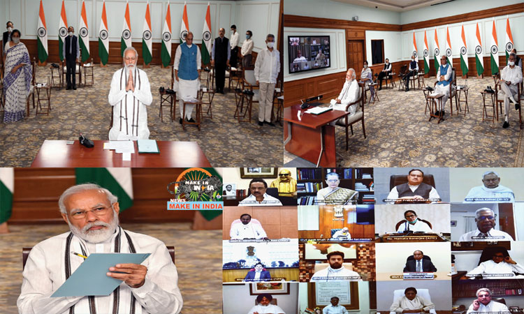 PM holds All Party Meeting to discuss situation in India-China border areas
