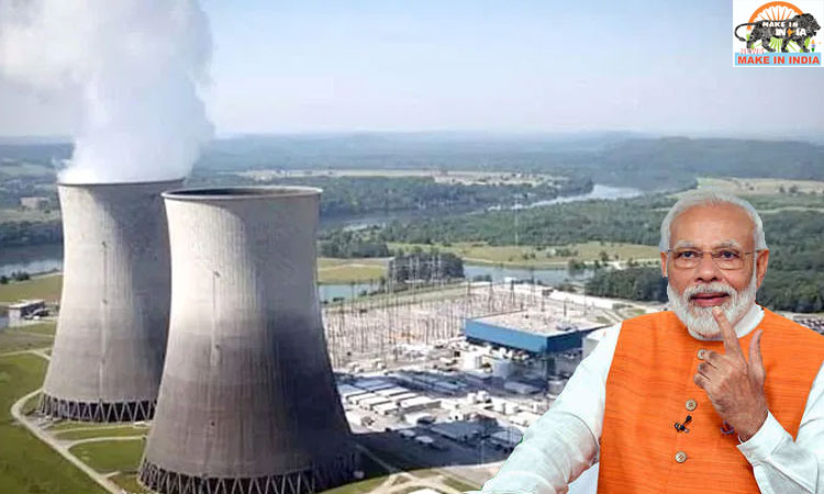 ACHIEVING CRITICALITY OF KAKRAPAR ATOMIC POWER PLANT-3