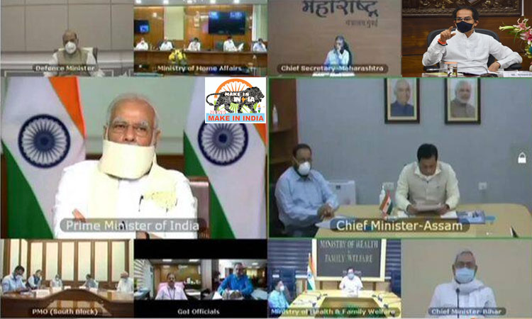 PM MEETING WITH SIX STATES CM TO REVIEW THE FLOOD SITUATION