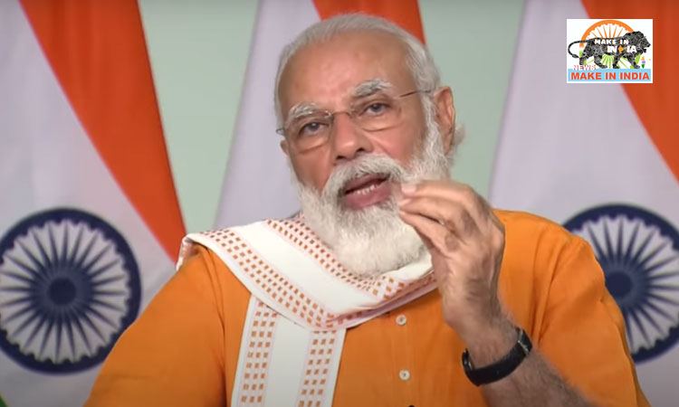 PM'S ADDRESS AT GRAND FINALE OF SMART INDIA HACKATHON 2020