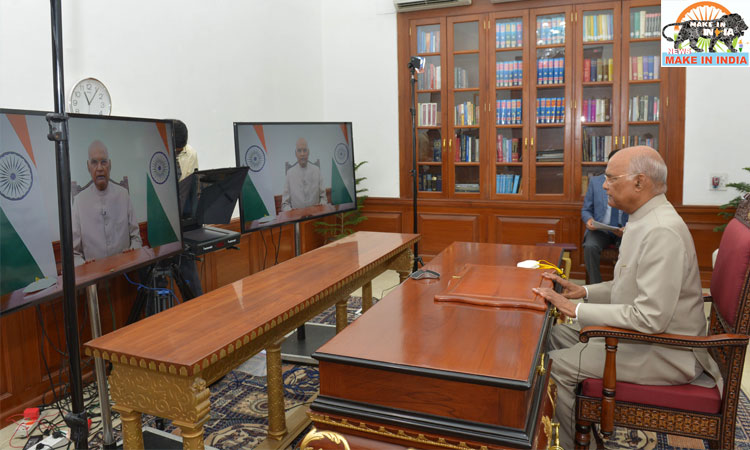 President Addresses Conference of NEP in Jammu and Kashmir