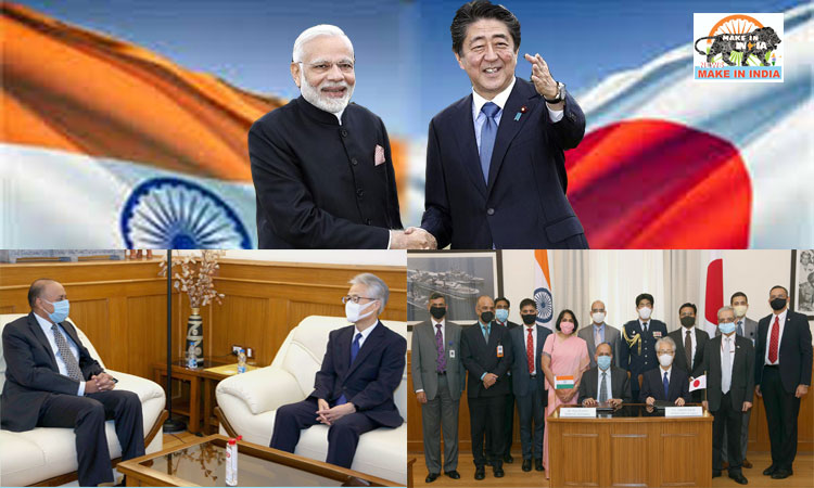 India and Japan supply contracts between Forces of both countries