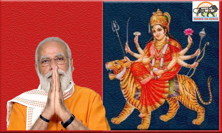 Modi greets people on first day of Navratri
