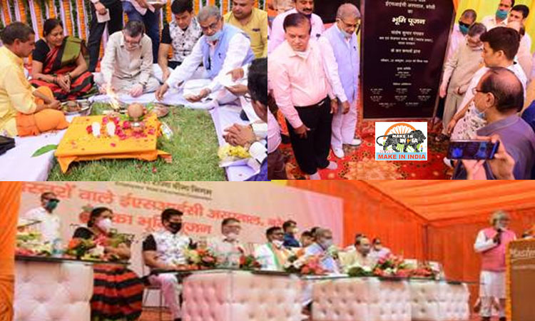 Bhoomi Pujan of 100 Bedded New ESIC Hospital at Bareilly U.P