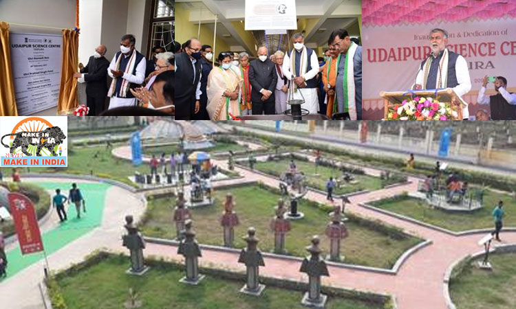 Udaipur Science Centre inaugurated at Udaipur , Tripura