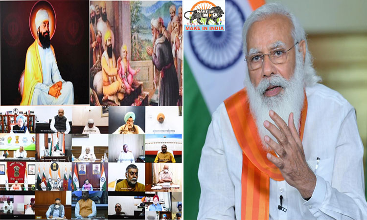 Modi's address at High Level Committee to commemorate