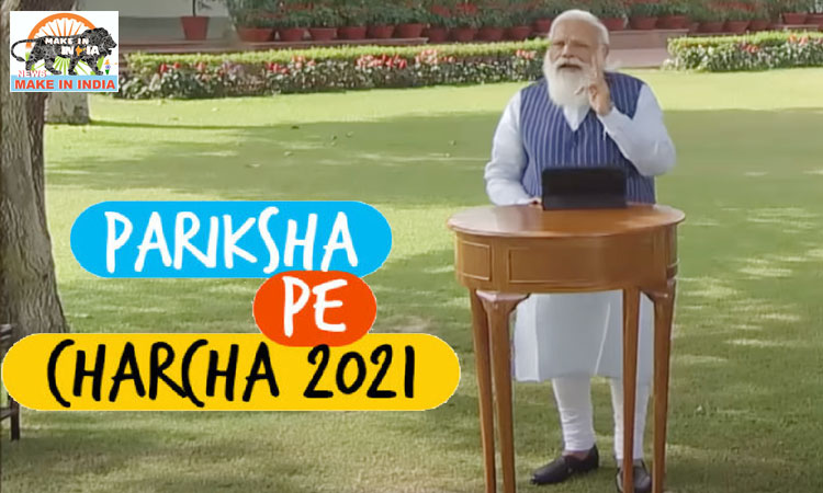 Pariksha Pe Charcha 2021 with PM Modi