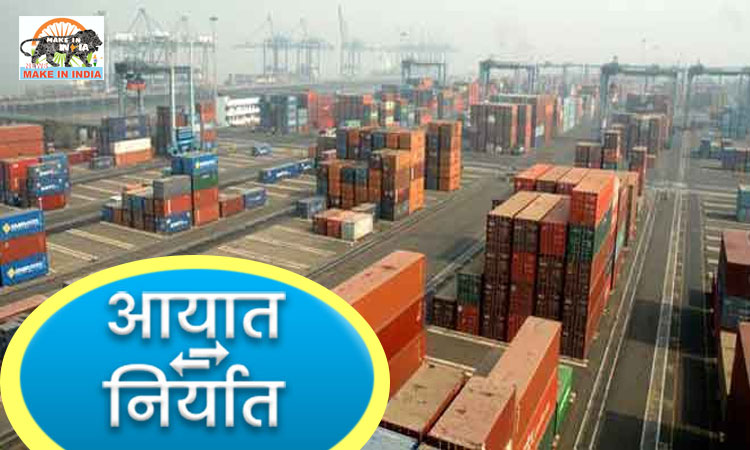India's merchandise exports in April 2021 was USD 30.21 billion